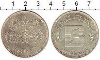 Изображение Монеты Египет 5 фунтов 1985 Серебро UNC-
