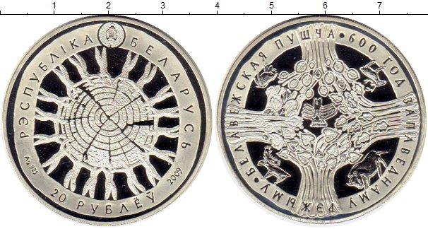 Картинка Монеты Беларусь 20 рублей Серебро 2009