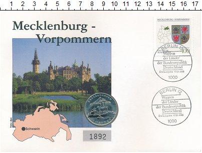 Изображение Монеты ГДР Росток 1988 Медно-никель UNC Росток - портовый го
