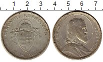 Изображение Монеты Венгрия 5 пенго 1938 Серебро VF