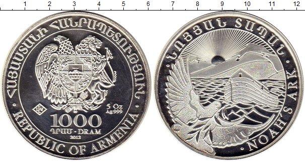 Картинка Монеты Армения 1.000 драм Серебро 2012