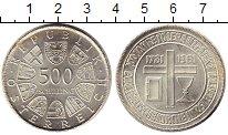 Изображение Монеты Австрия 500 шиллингов 1981 Серебро UNC-