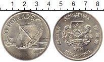 Изображение Монеты Сингапур 10 долларов 1978 Серебро UNC-