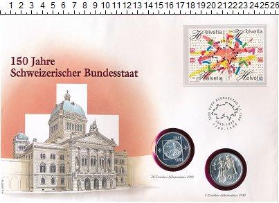 Изображение Подарочные монеты Швейцария 150 лет Швейцарской конфедерации 1998 Серебро UNC В набор входит две м