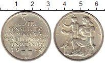 Изображение Монеты Швейцария 5 франков 1948 Серебро UNC-
