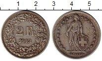 Изображение Монеты Швейцария 2 франка 1943 Серебро XF