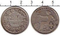 Изображение Монеты Швейцария 2 франка 1862 Серебро VF
