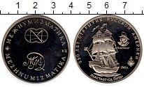 Изображение Монеты Россия Медаль 1994 Медно-никель Proof-