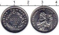 Изображение Монеты Турция 50000 лир 1999 Алюминий UNC-