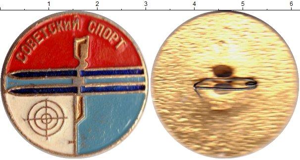 Картинка Значки, ордена, медали СССР Значок Алюминий 0