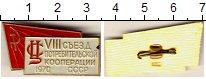 Изображение Значки, ордена, медали Россия СССР Значок 0 Алюминий UNC-