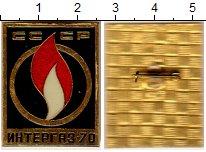 Изображение Значки, ордена, медали СССР Значок 1970 Алюминий UNC-