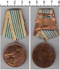 Изображение Значки, ордена, медали Албания Медаль 0 Бронза XF
