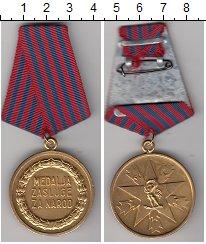Изображение Значки, ордена, медали Югославия Медаль 0 Латунь UNC-