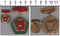 Изображение Значки, ордена, медали Венгрия Медаль 0 Латунь UNC-