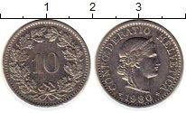 Изображение Монеты Швейцария 10 рапп 1980 Медно-никель XF