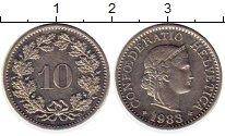 Изображение Монеты Швейцария 10 рапп 1983 Медно-никель UNC-