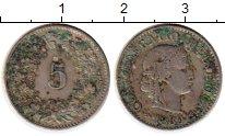Изображение Монеты Швейцария 5 рапп 1880 Медно-никель XF-