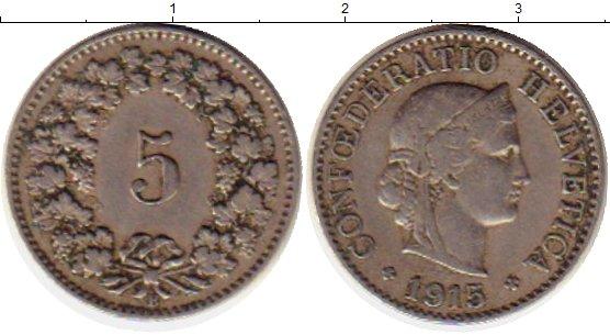 Картинка Монеты Швейцария 5 рапп Медно-никель 1915