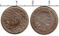 Изображение Монеты Швейцария 5 рапп 1931 Никель XF