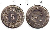 Изображение Монеты Швейцария 5 рапп 1947 Медно-никель XF