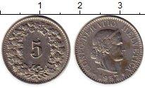 Изображение Монеты Швейцария 5 рапп 1957 Медно-никель XF