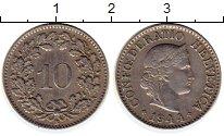 Изображение Монеты Швейцария 10 рапп 1944 Медно-никель XF