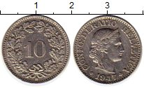 Изображение Монеты Швейцария 10 рапп 1947 Медно-никель XF