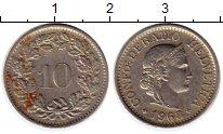 Изображение Монеты Швейцария 10 рапп 1968 Медно-никель XF