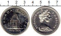 Изображение Монеты Канада 1 доллар 1976 Серебро UNC