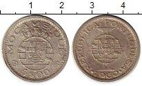 Изображение Монеты Мозамбик 5 эскудо 1960 Серебро XF+