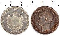 Изображение Монеты Греция 2 драхмы 1873 Серебро XF