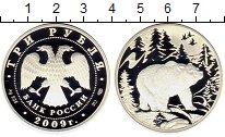 Изображение Монеты Россия 3 рубля 2009 Серебро Proof