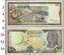 Изображение Банкноты Сирия 500 фунтов 1998  UNC