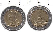Изображение Дешевые монеты Таиланд 10 бат 1998 Биметалл XF