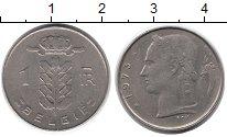 Изображение Дешевые монеты Бельгия 1 франк 1973 Медно-никель XF