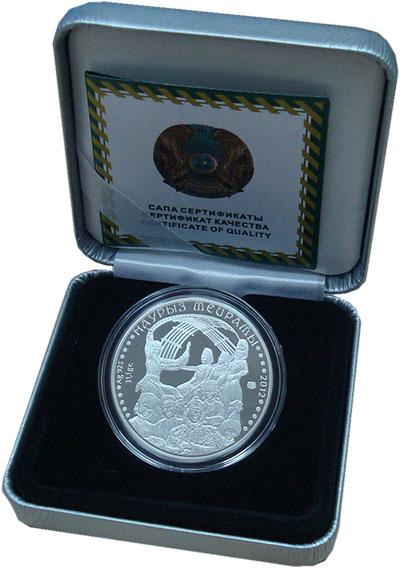 Изображение Подарочные монеты Казахстан 500 тенге 2012 Серебро Proof Новруз / Обряды, нац