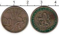 Изображение Монеты Чехия Чехословакия 20 хеллеров 1921 Медно-никель VF
