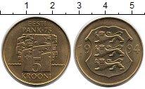 Изображение Монеты Эстония 5 крон 1994 Латунь UNC-