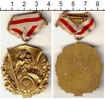 Изображение Значки, ордена, медали Албания Орден 0  UNC-