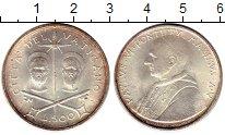 Изображение Монеты Ватикан 500 лир 1967 Серебро UNC-
