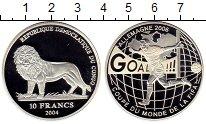 Изображение Монеты Конго 10 франков 2004 Серебро Proof
