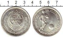 Изображение Монеты Египет 5 фунтов 1990 Серебро UNC