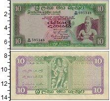 Изображение Банкноты Цейлон 10 рупий 1971  XF
