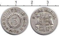 Изображение Монеты Германия Саксен-Кобург-Готта 3 крейцера 1808 Серебро XF