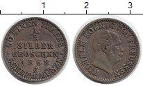 Изображение Монеты Германия Пруссия 1/2 гроша 1868 Серебро XF