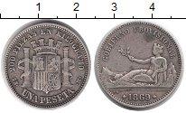 Изображение Монеты Испания 1 песета 1869 Серебро XF