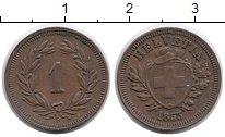 Изображение Монеты Швейцария 1 рапп 1853 Медь XF