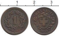 Изображение Монеты Швейцария 1 рапп 1864 Медь XF