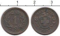 Изображение Монеты Швейцария 1 рапп 1882 Медь XF